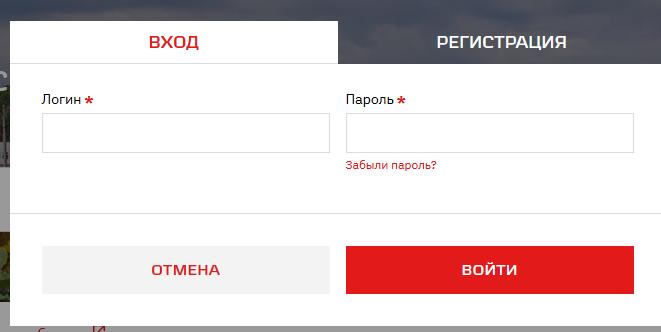 Восстановление пароля РЖД